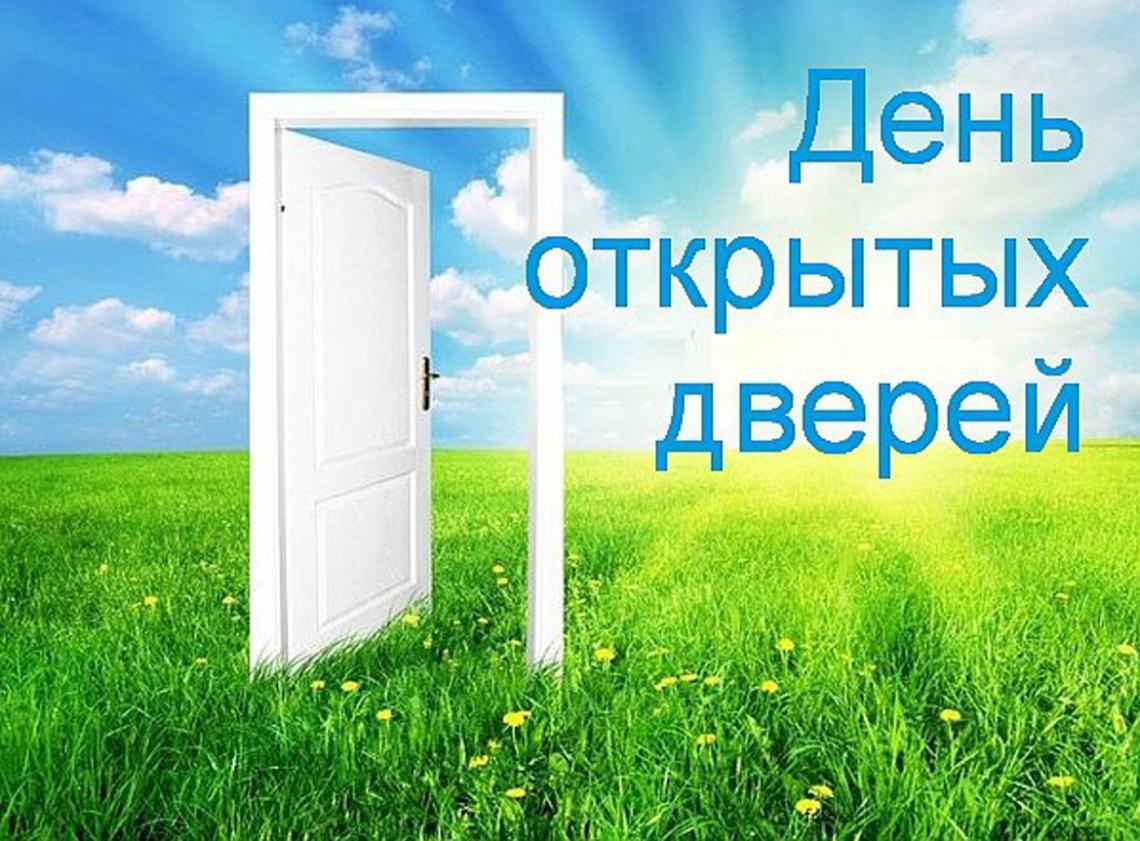 ролях: Сара как провести акцию в банке день открытых дверей любительниц декупажа